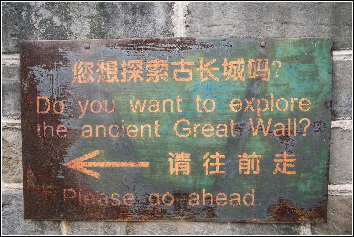 Kinesiske-Mur-Kina-reise12