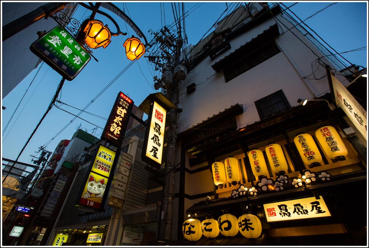 Japan-Osaka-street3