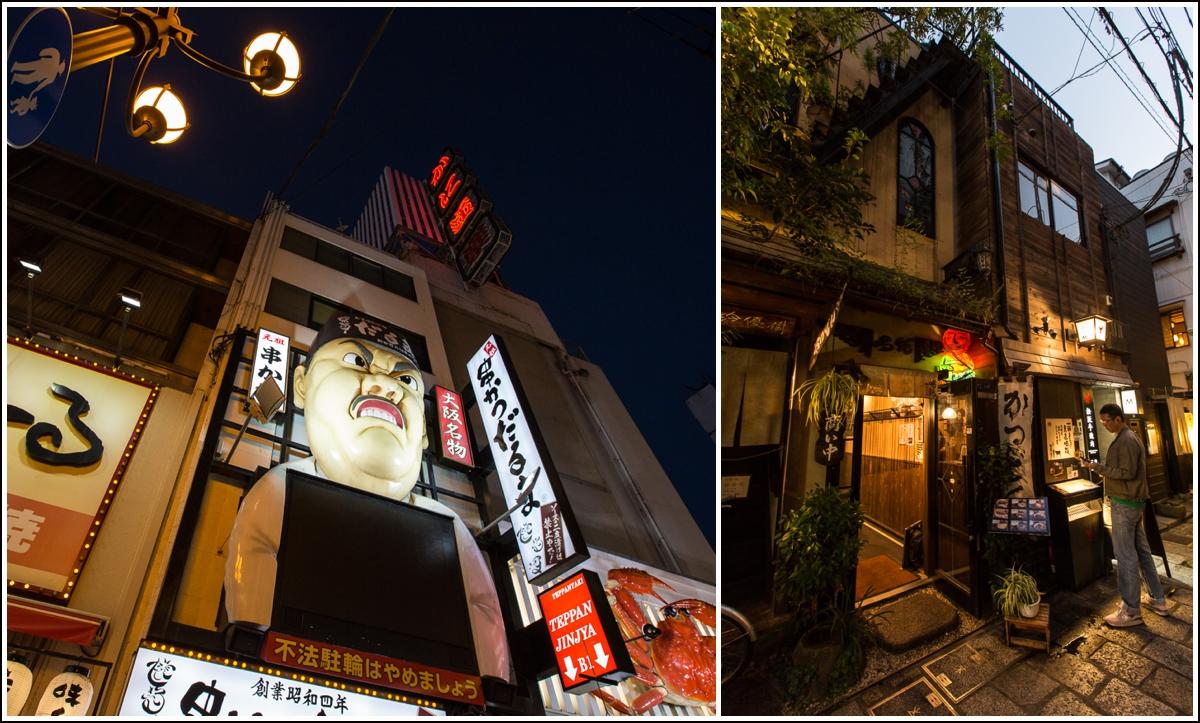Japan-Osaka2