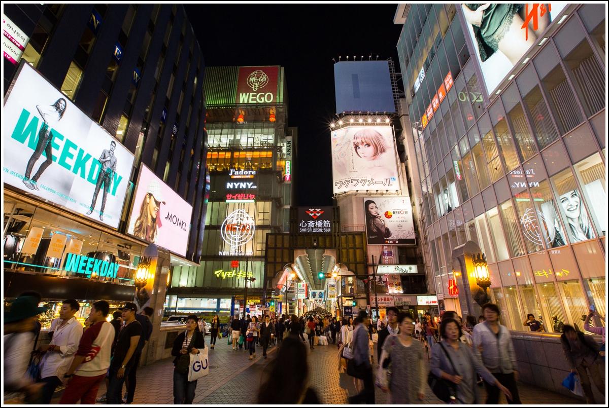 Japan-Osaka4