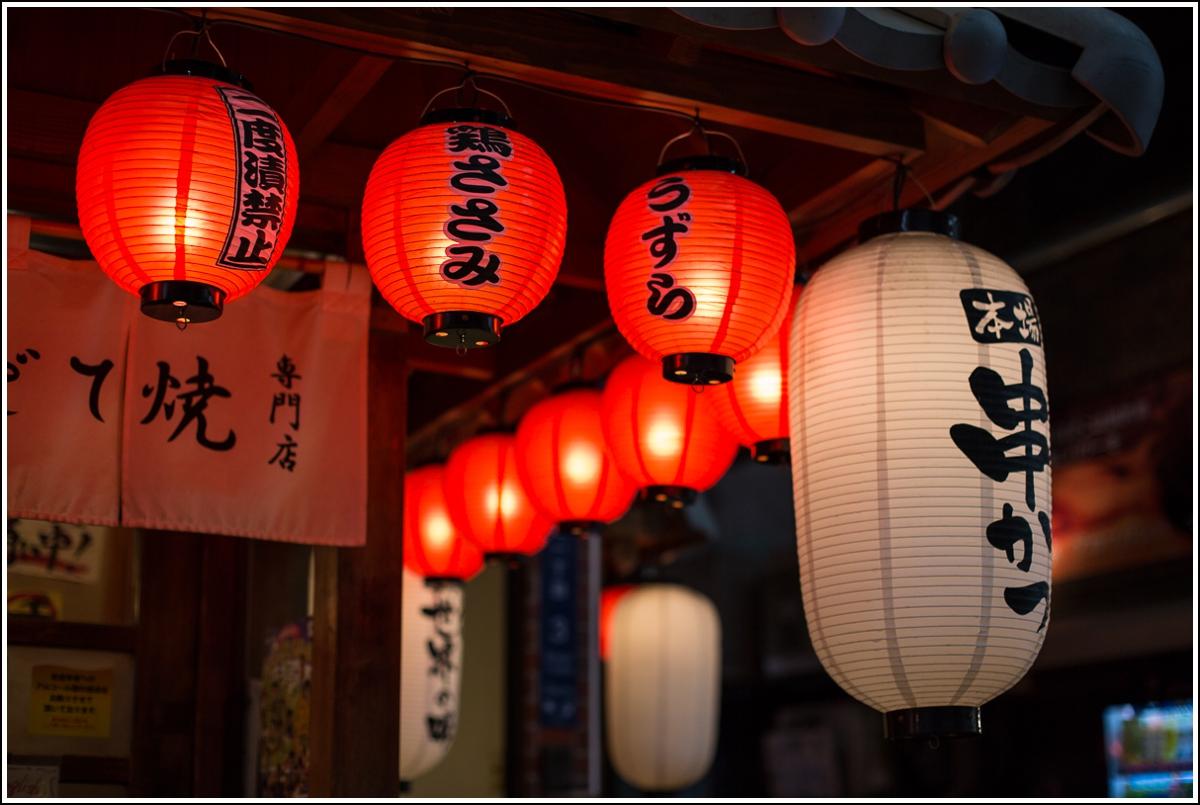 Japan-Osaka-lantern