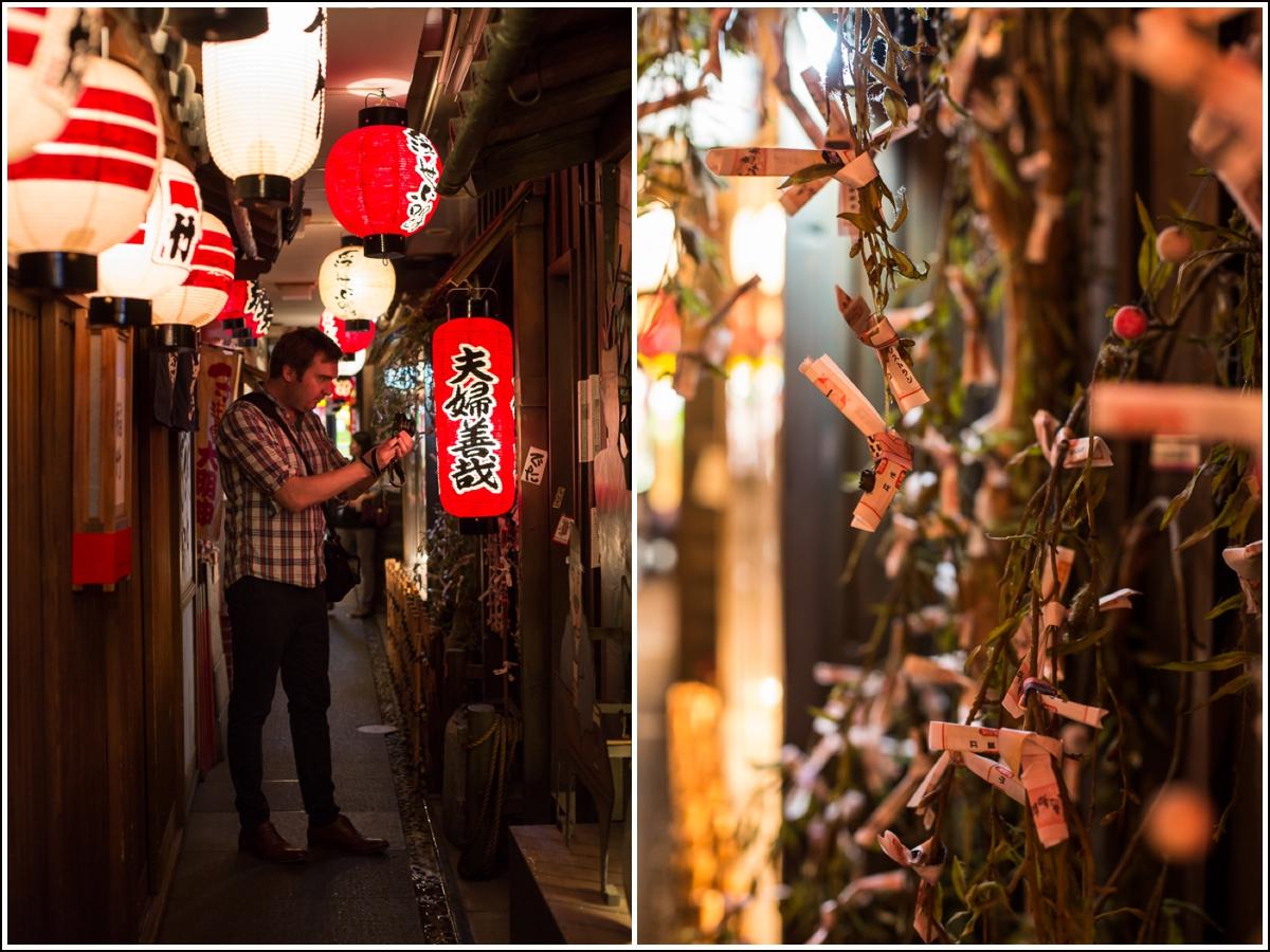 Japan-Osaka-narrow-street