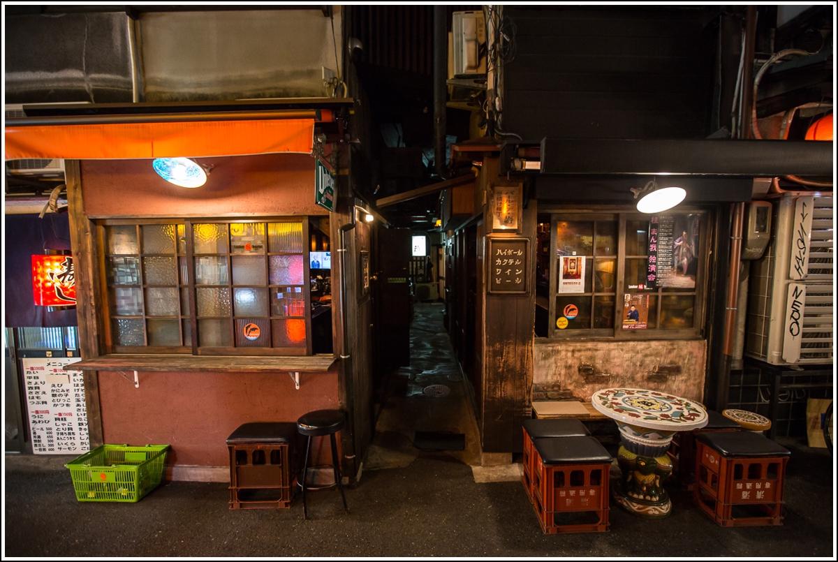 Japan-Osaka-tiny-bar