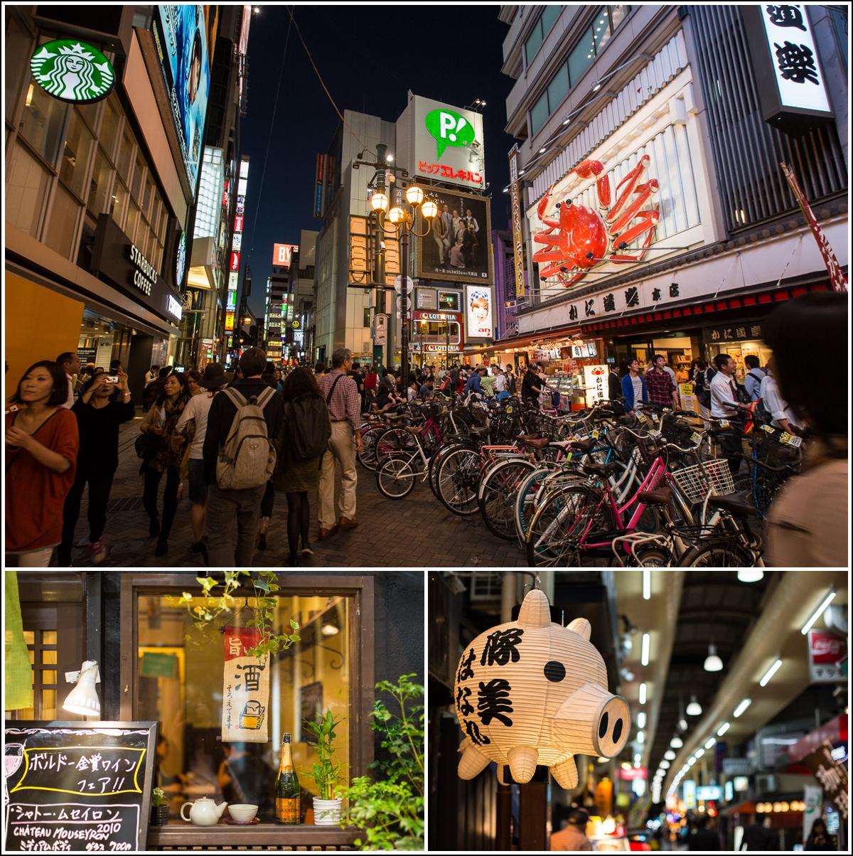 Japan-Osaka-street