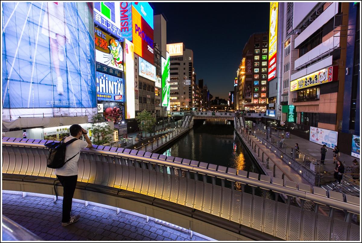 Japan-Osaka-river