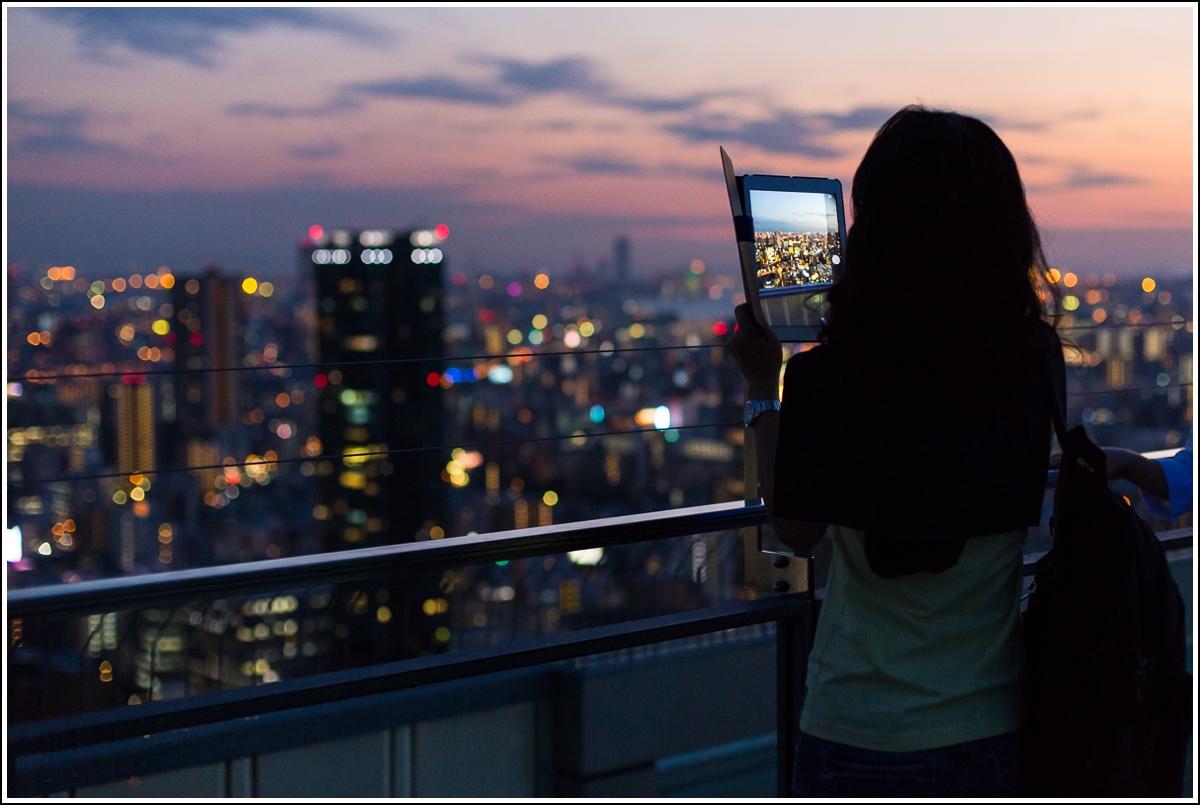 Japan-Osaka-sky-building-view