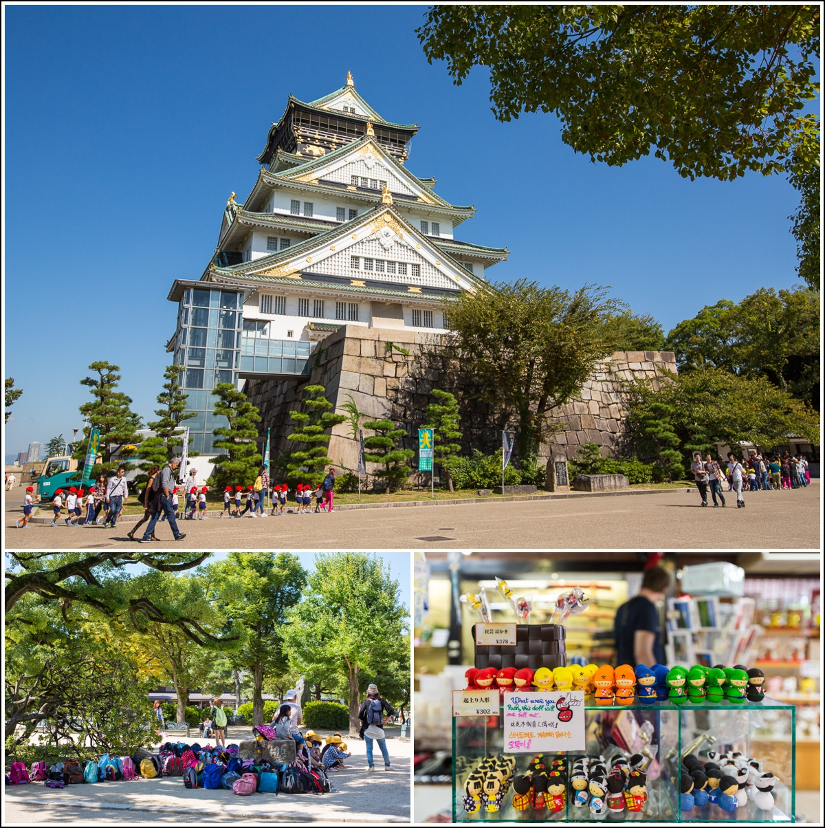 Japan-Osaka-castle3
