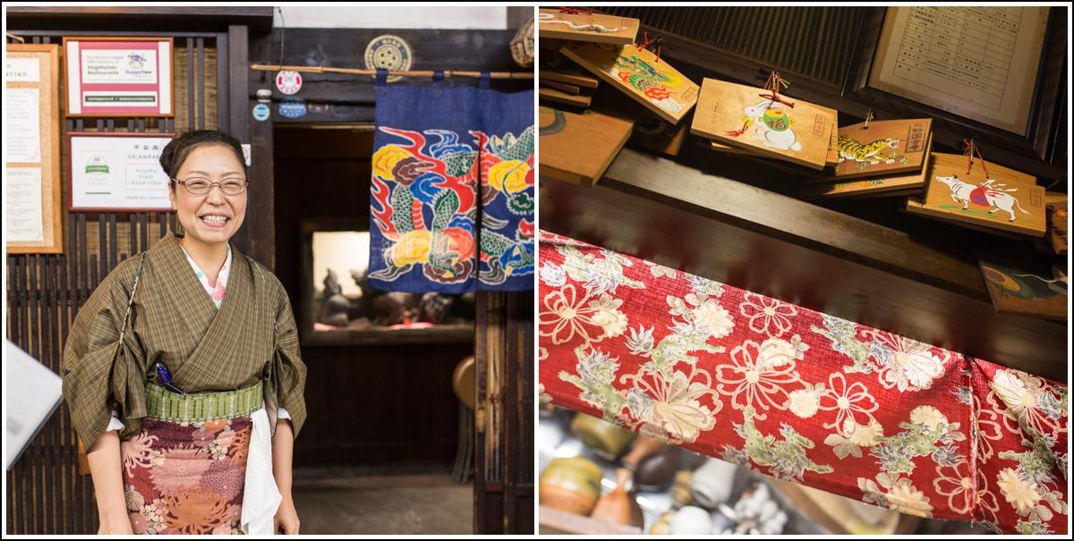 Takayama-Heianraku-restaurant8