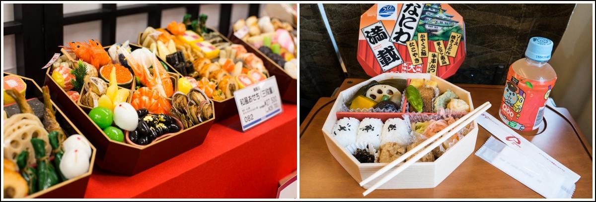 japan-bento-box