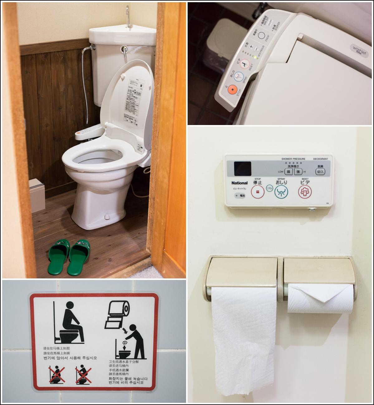 high-tech-toilets-japan