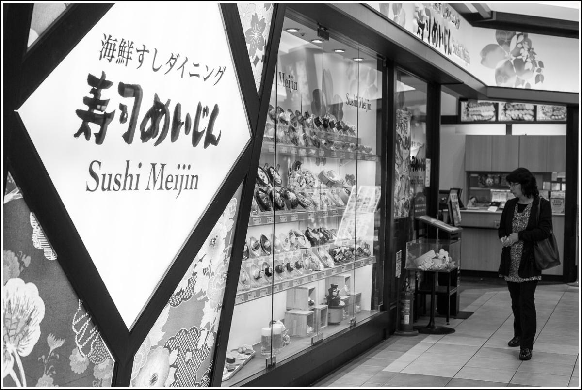 Sushitrain-Japan5