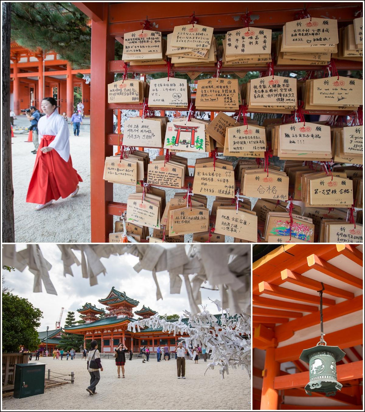 Heian-Jingu-Shrine-Kyoto