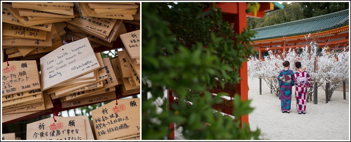 Heian-Jingu-Shrine-Kyoto3
