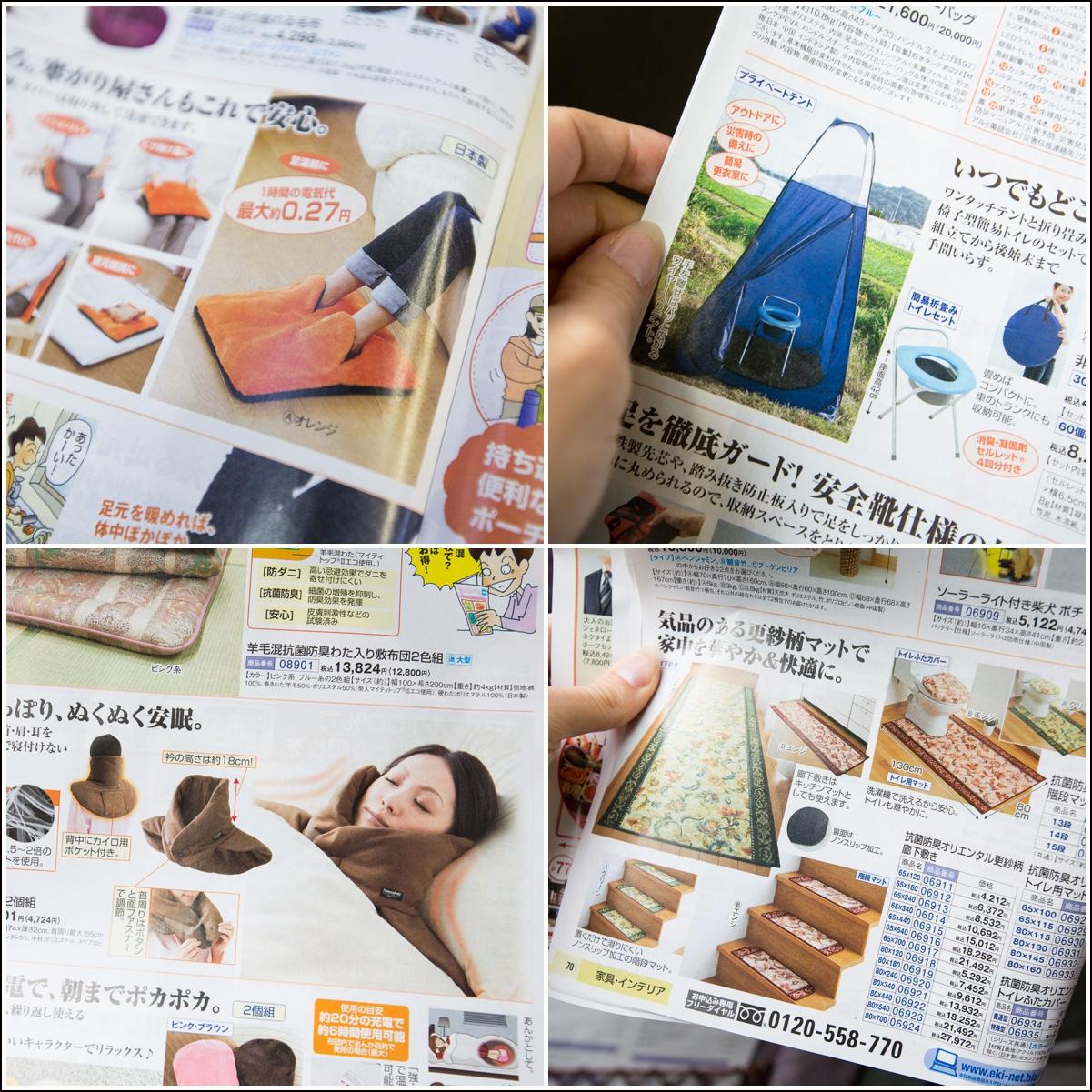Japan-morsomme-syn2