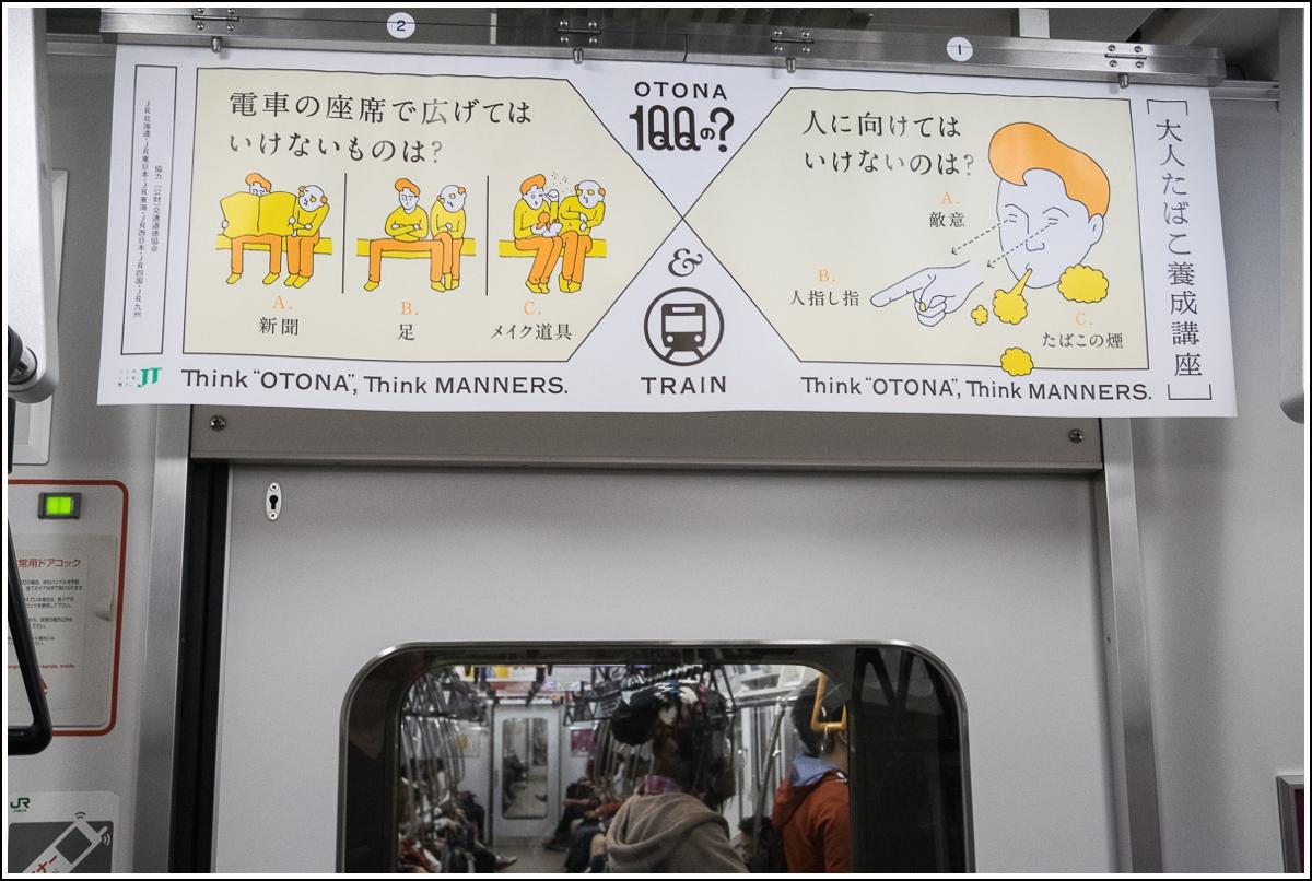 Japan-morsomme-syn3