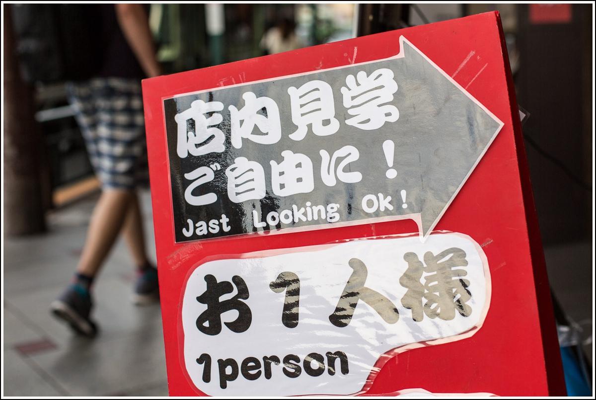 Japan-morsomme-syn5