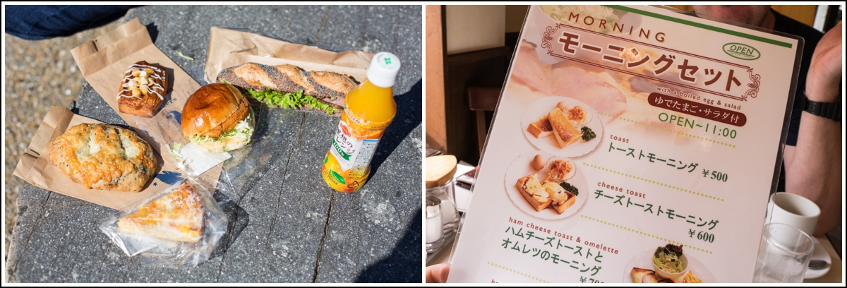japan-reise-mat1