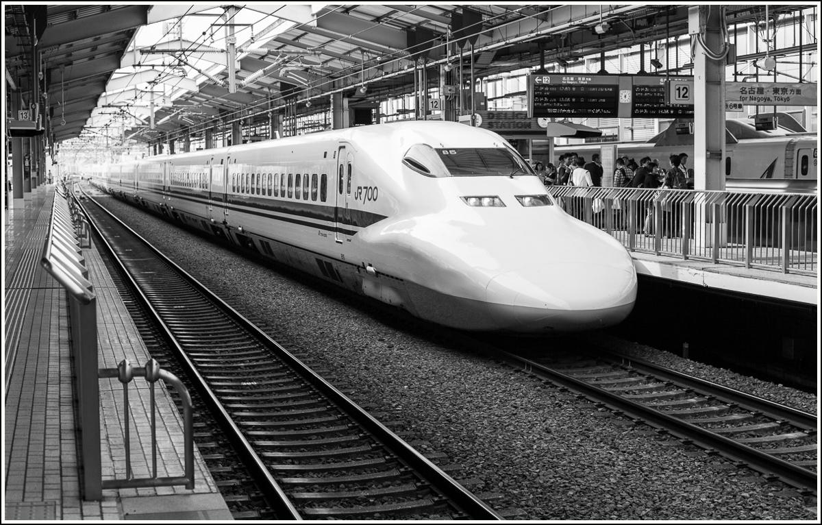 å reise med lyntog i japan