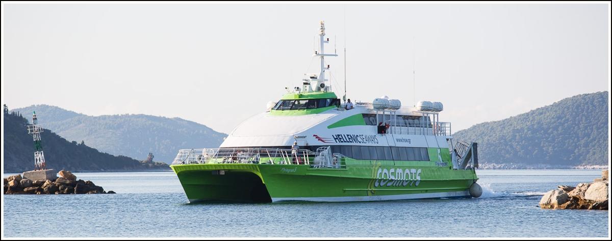 Skopelos-ferry