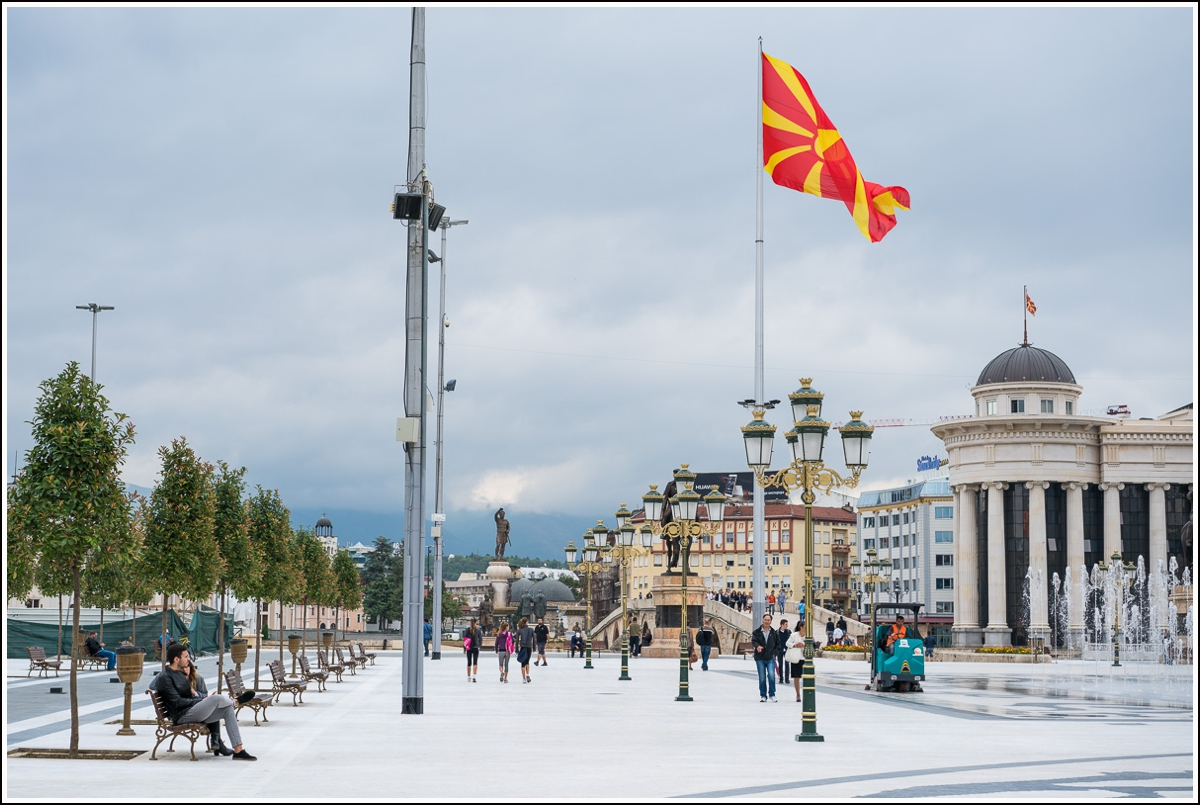 macedonia-square