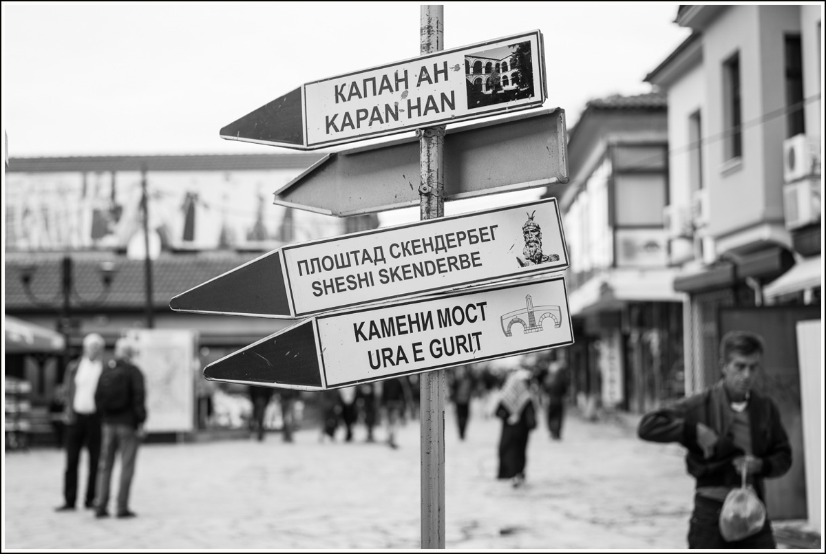 Skopje-Macedonia-street-signs