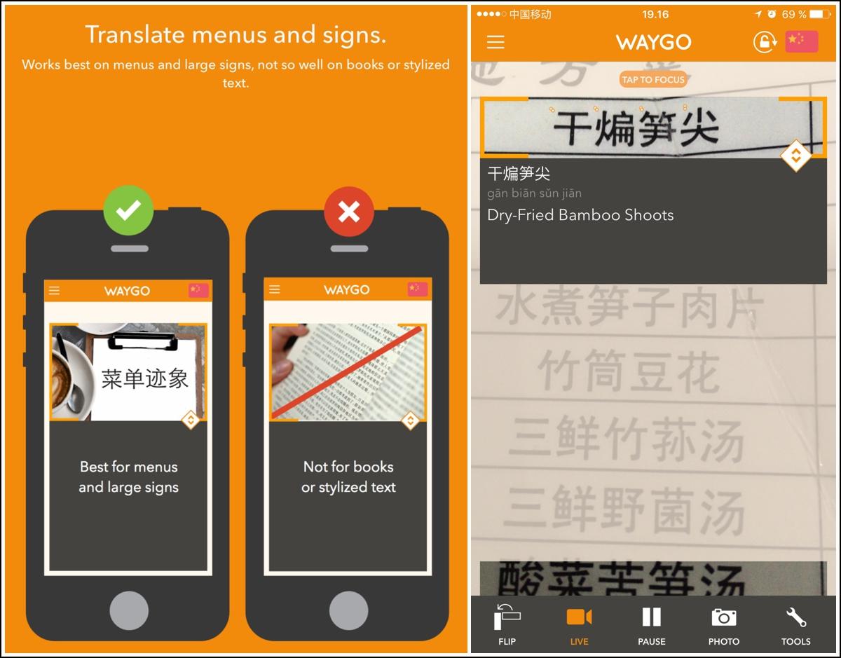 Waygo-kinesisk-oversetter-app