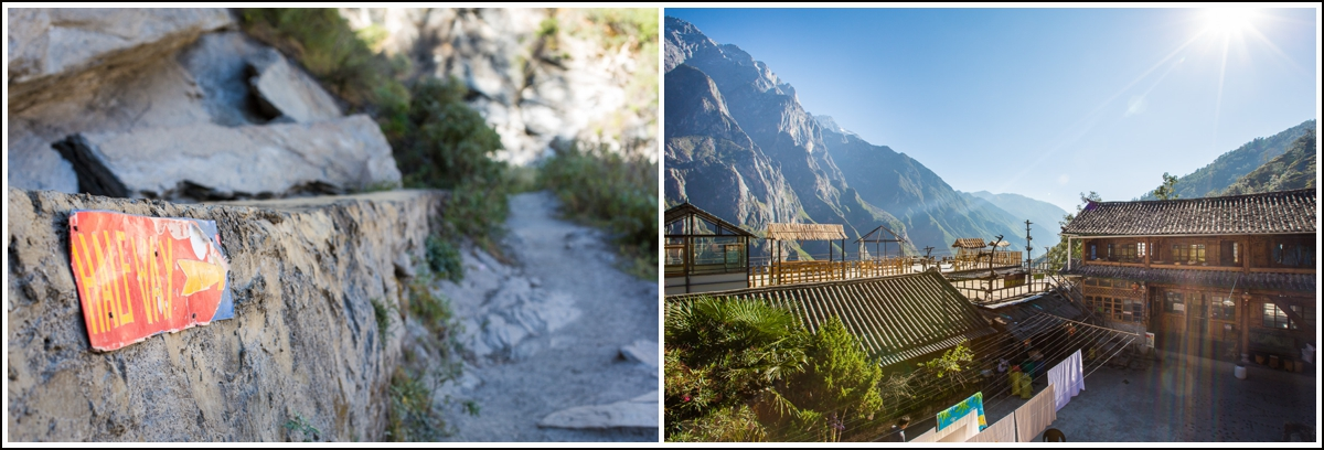 tiger-leaping-gorge-halfway-guesthouse