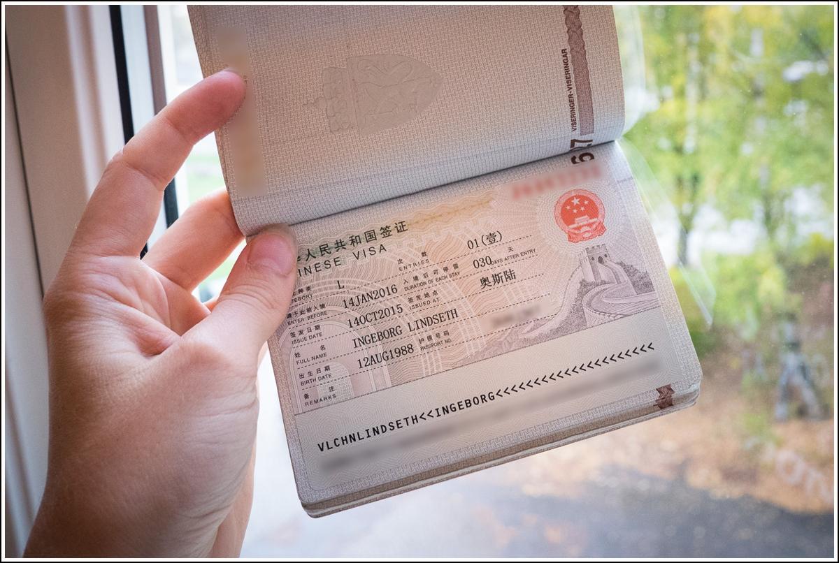 hvordan-skaffe-visum-til-kina