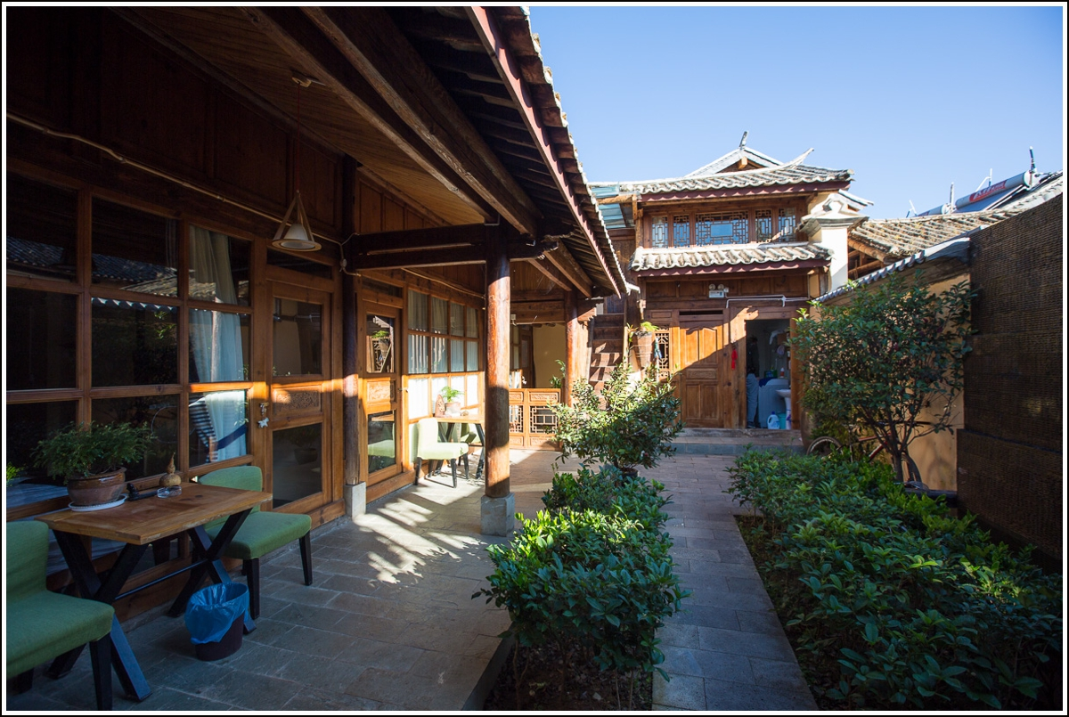 Mize Inn gjestehus i Shaxi