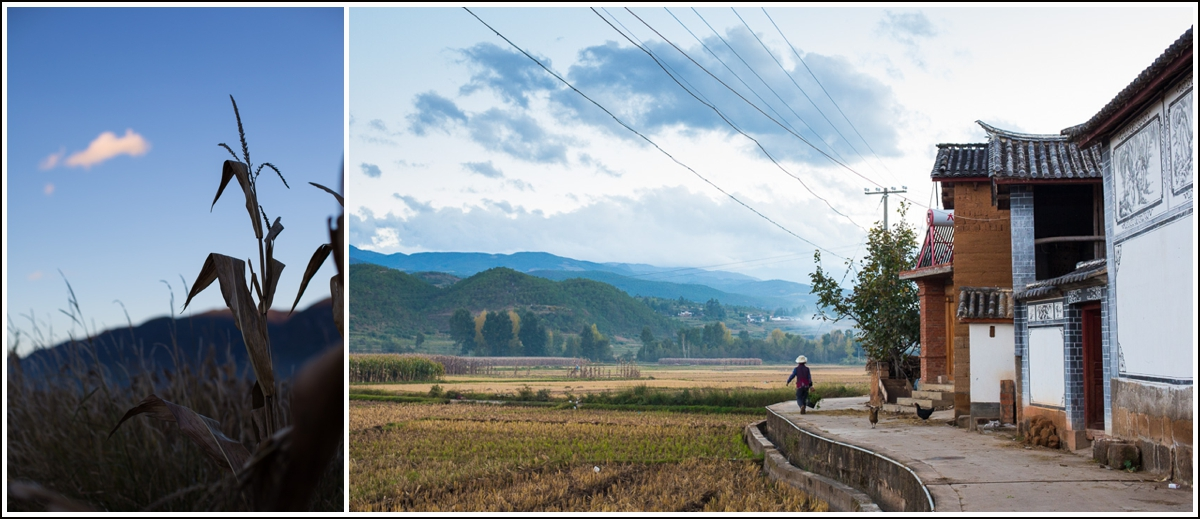 landsby-shaxi-kina