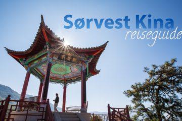 Reiseguide til sørvest Kina