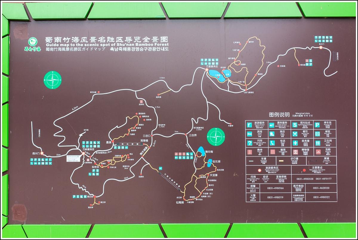 Shunan Bamboo Sea map